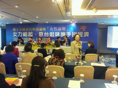 **TWEA attended Female Forum of the 15th Beijing-Taiwan Technology Forum. **2012-11-27第十五屆京台科技女性論壇