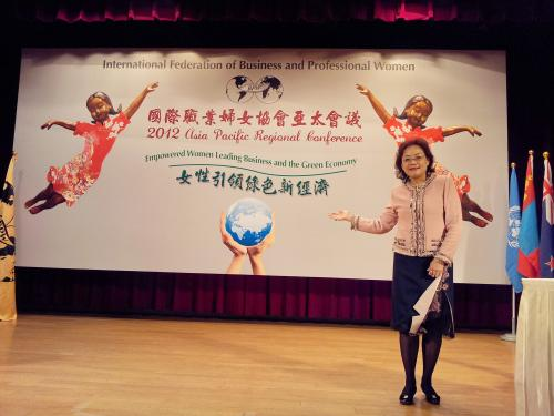 **1st Dec. 2012 : Attending the Asia-Pacific Meeting of Business & Professional Women International. **2012-12-01國際職業婦女協會2012亞太區域會議