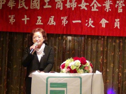 **12th Dec. 2012 : General Assembly & the 15th Election of Directors and Supervisors. **2012-12-12召開第十五屆第一次會員大會暨理監事改選會議。